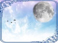 Ufo ET